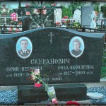 pamyatnik_17